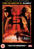 Joint Security Area [2000]