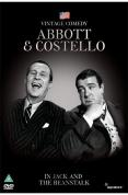Abbott And Costello - Jack And Beanstalk [1952]