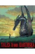 Tales From Earthsea [2007]