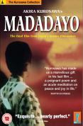 Madadayo [1993]