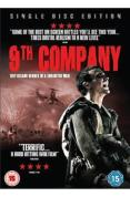 9th Company (Single Disc) [2008]