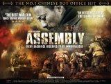 Assembly [Blu-ray]