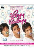 Heyy Babyy [Blu-ray] [2007]