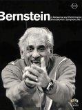 Bernstein in Rehearsal and Performance - Shostakovich  Symphony No. 1[2008] [1988]