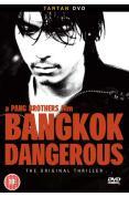 Bangkok Dangerous [2000]