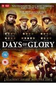 Days Of Glory [2006]