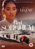 Red Sorghum [1987]