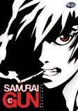 Samurai Gun - Complete Collection [2005]