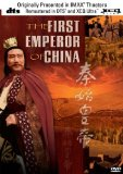 (IMAX) The First Emperor of China [1995]