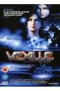 Vexille [2007]