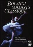Bolshoi Soloists Classique [1990]