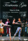 Tchaikovsky Gala (Swan Lake/Sleeping Beauty/The Nutcracker) Roberto Bolle / La Scala [2007]