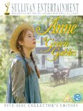 Anne of Green Gables 5 Disc Collection