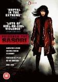Sasori [DVD]