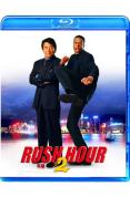 Rush Hour 2 [Blu-ray] [2001] Blu Ray