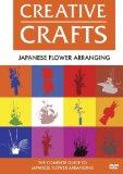 Japanese Flower Arranging  [2007]