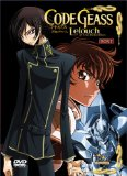Code Geass Vol 1 [DVD] [2006]