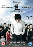 Death Note: L Change The World [DVD] [2008]