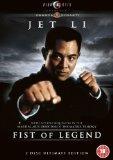 Fist Of Legend [DVD]
