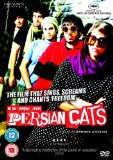 No One Knows about Persian Cats [DVD]