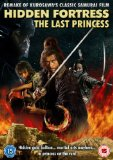 Hidden Fortress: The Last Princess [DVD]