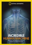 Incredible Human Machine [DVD]