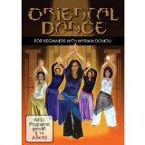 Oriental Dancing For Beginners [DVD]