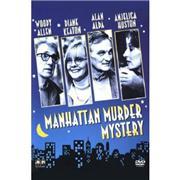Manhattan Murder Mystery [DVD] [1993]