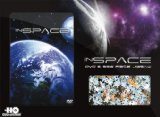 Space DVD & Jigsaw Gift