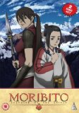 Moribito - Guardian Of The Spirit Part 1 [DVD]