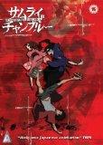 Samurai Champloo - Vols.1-7 - Complete [DVD] [2004]