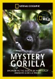 Mystery Gorilla [DVD]