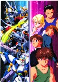 Gundam Wing Part 1 - Anime Legends [DVD] [1995]