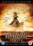 Pacific Battleship Yamato [DVD]
