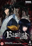 Basalisk Complete Collection [DVD]