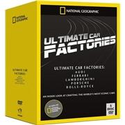 National Geographic - Ultimate Cars (Audi / Ferrari / Lamborghini / Rolls Royce / Porsche) [DVD]