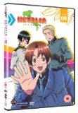 Hetalia Axis Powers - Complete Series 1 [DVD]