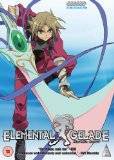 Elemental Gelade Complete Collection [DVD]