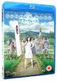 Summer Wars [Blu-ray]