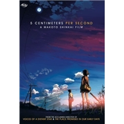 5 Centimetres Per Second [Blu-ray]