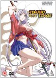 Tenjho Tenge - Complete Collection [DVD]
