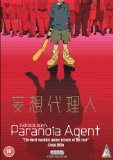 Paranoia Agent Collection [DVD]