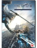 Final Fantasy VII - Advent Children [DVD] [2005]
