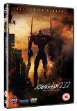 Evangelion 2.22 You Can (Not) Advance [DVD]