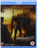 Evangelion 2.22 You Can [Blu-ray]