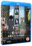 Eden Of The East - Movie 1 - King Of Eden [Blu-ray]