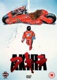 Akira [DVD] [1988]