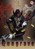 Gungrave - The Complete Collection [DVD] [2003]