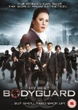 My Best Bodyguard [DVD]
