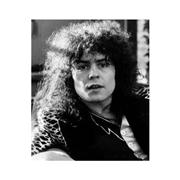 MArc Bolan - Rare and Unseen [DVD]